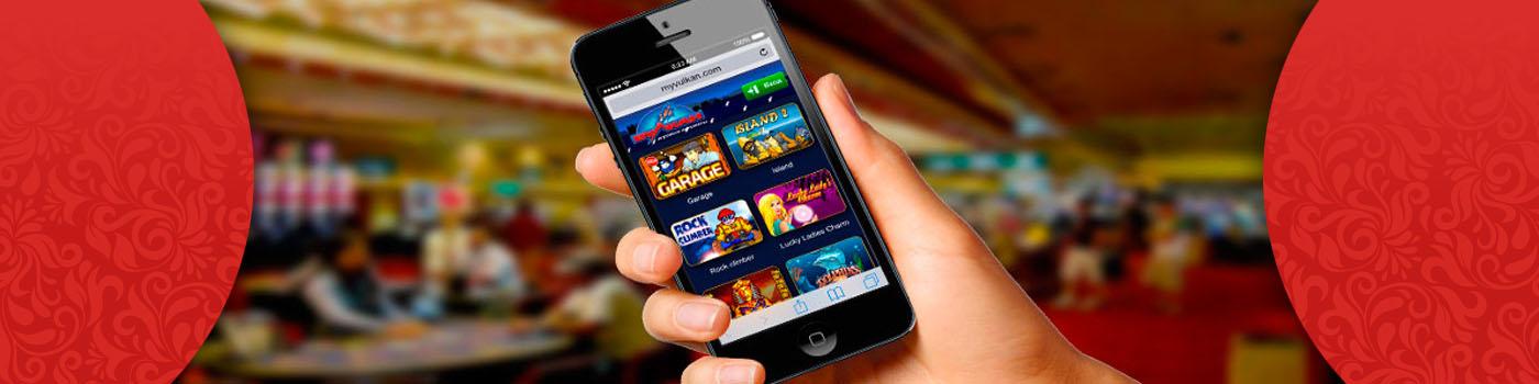 мобильное казино на деньги