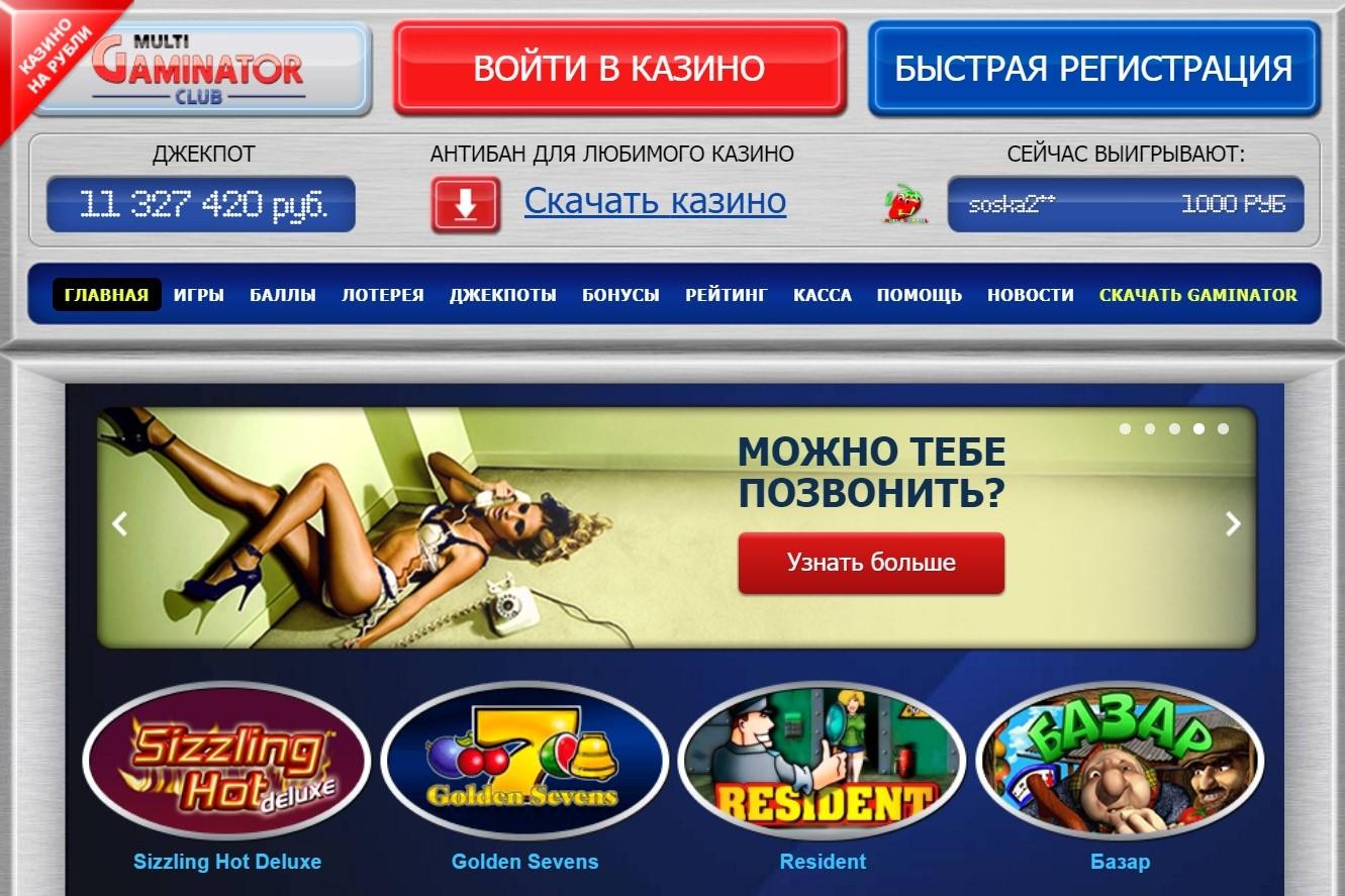 онлайн казино леон зеркало сайта